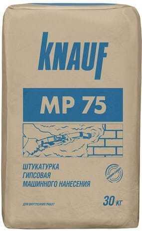 Штукатурка Knauf MP 75